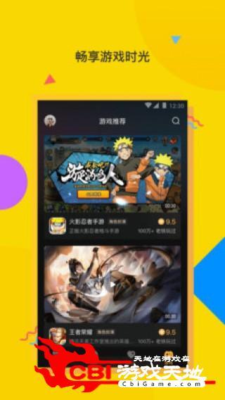 快手电喵直播网络直播平台图2