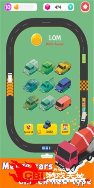 汽车合成工业图2
