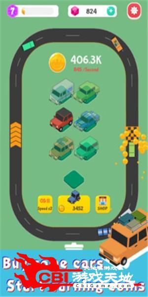 汽车合成工业图1