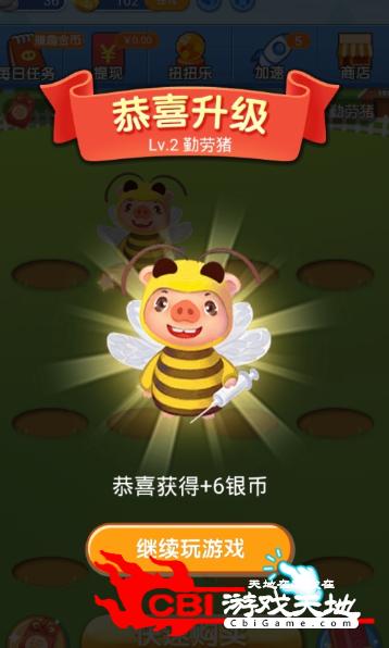猪生金币红包版图0