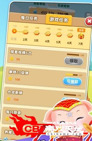 猪生金币红包版图3