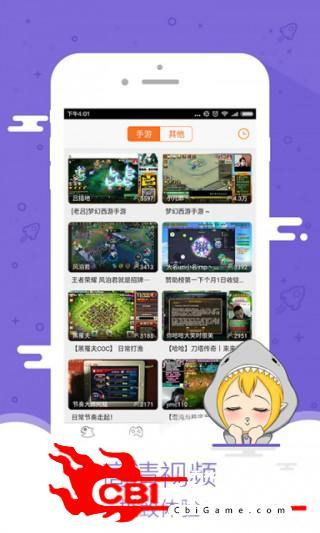 斗鱼手游TV游戏直播app图3