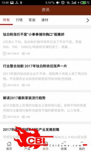 贵州家居装饰平台网购图2