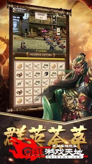 武侠Q传商城版图0