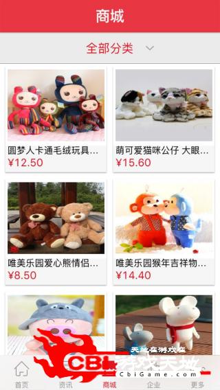 中国礼品门户购物图3