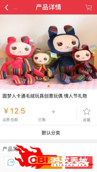 中国礼品门户购物图0
