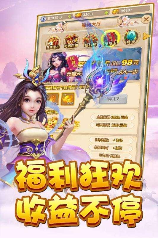 萌幻西游战斗力增强方式总览