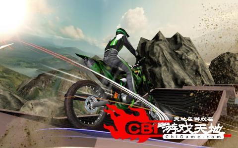 空中摩托图3
