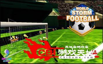 意大利夺欧洲杯图3