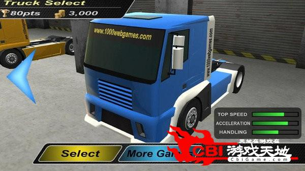卡车驾驶3D赛车图2