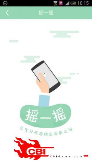 青青莲子儿童教育软件图1