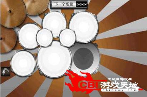 超级鼓手图1