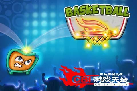 篮球投射图2