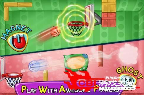 篮球投射图0
