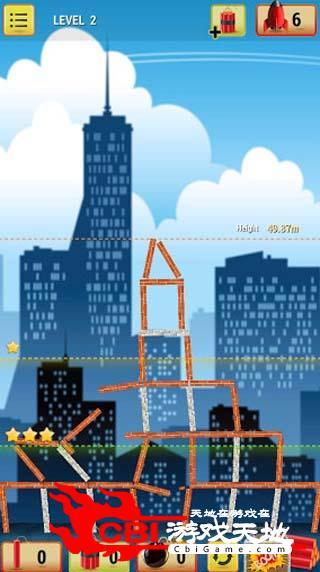 建筑拆解图2