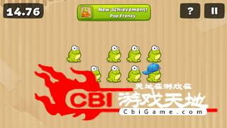 戳青蛙图2