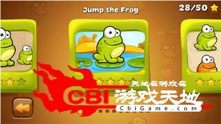 戳青蛙图0
