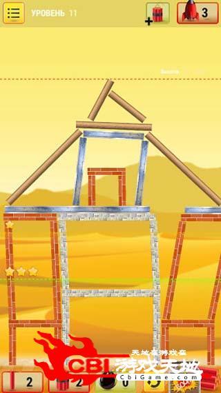 建筑拆解图0