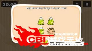 戳青蛙图3