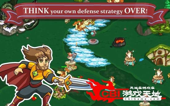 幻想防御图1
