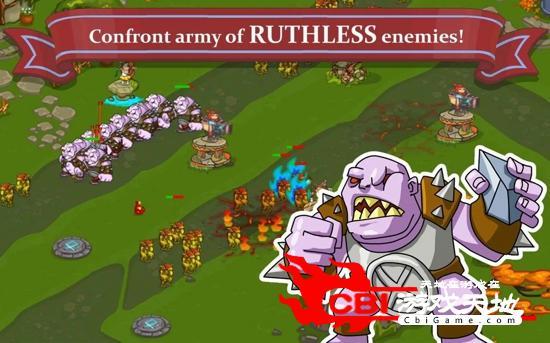 幻想防御图2