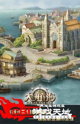 大航海图3