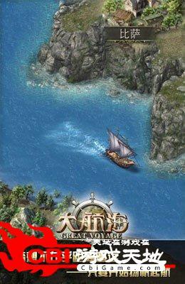 大航海图1