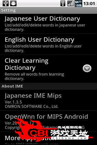 OpenWnn 多国语言输入法心情图5
