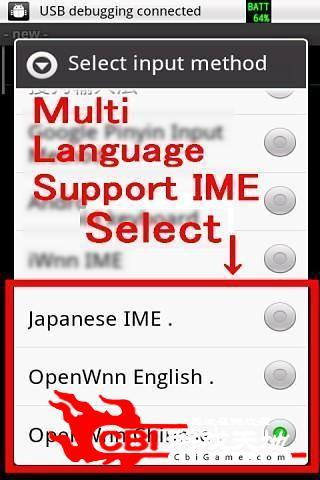 OpenWnn 多国语言输入法心情图3