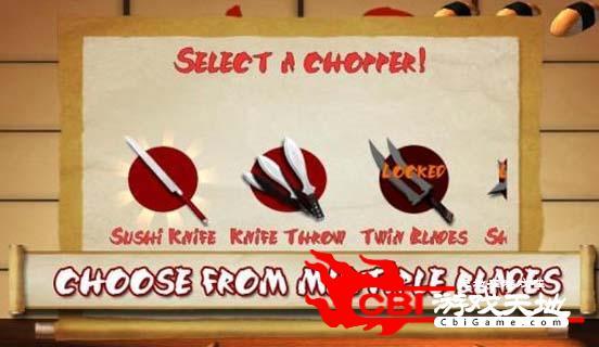 寿司切切图0