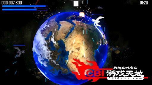 守护地球图1