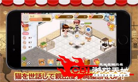 我的猫咖啡馆图2