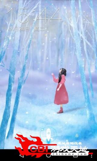 听见冬天离开梦象壁纸主题图1