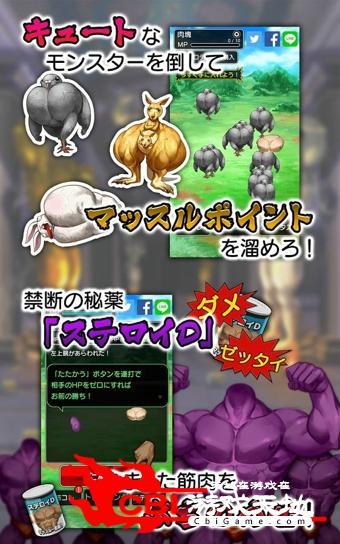 大胸筋RPG图2