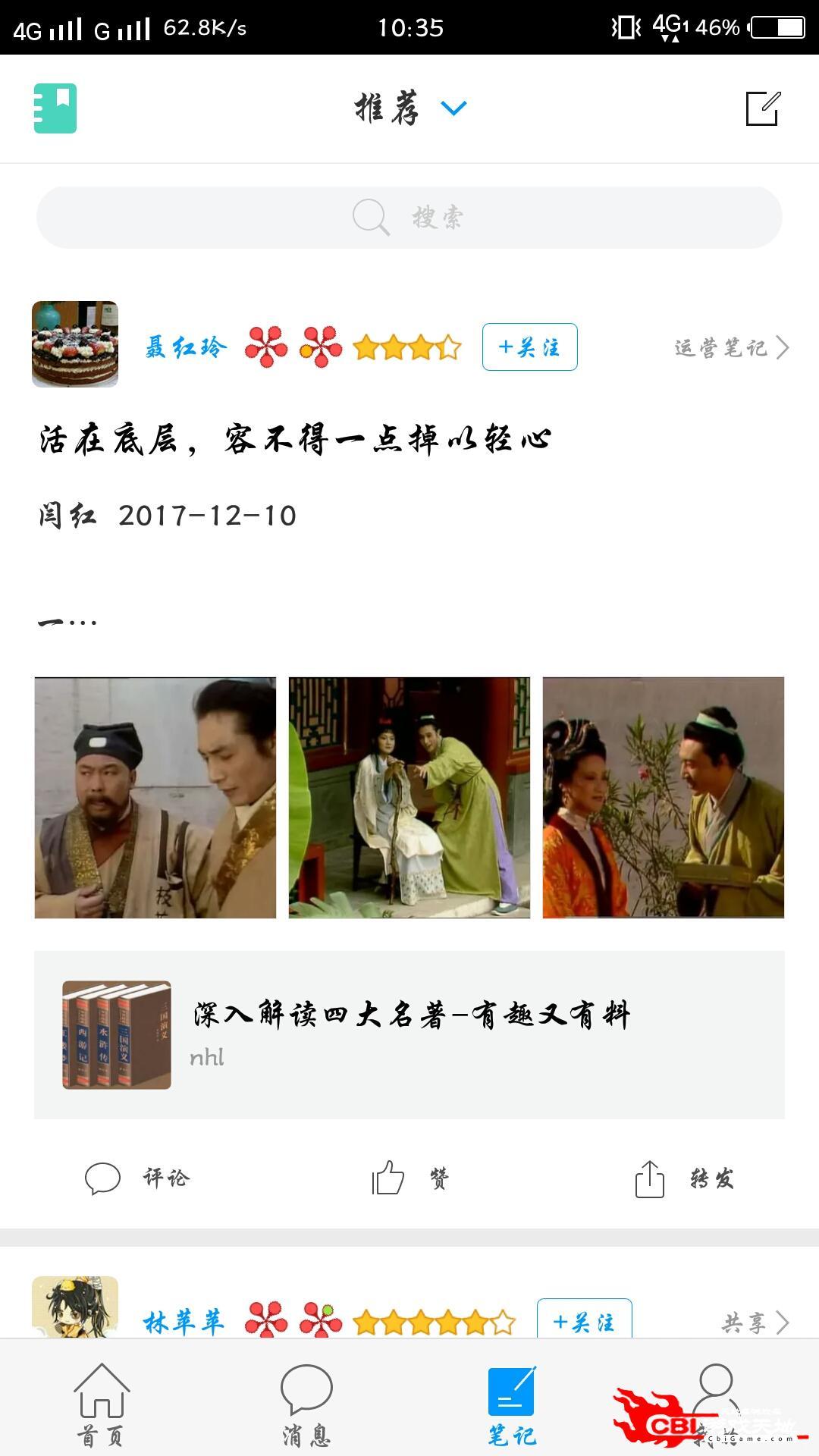 大医精诚医学题库app图2