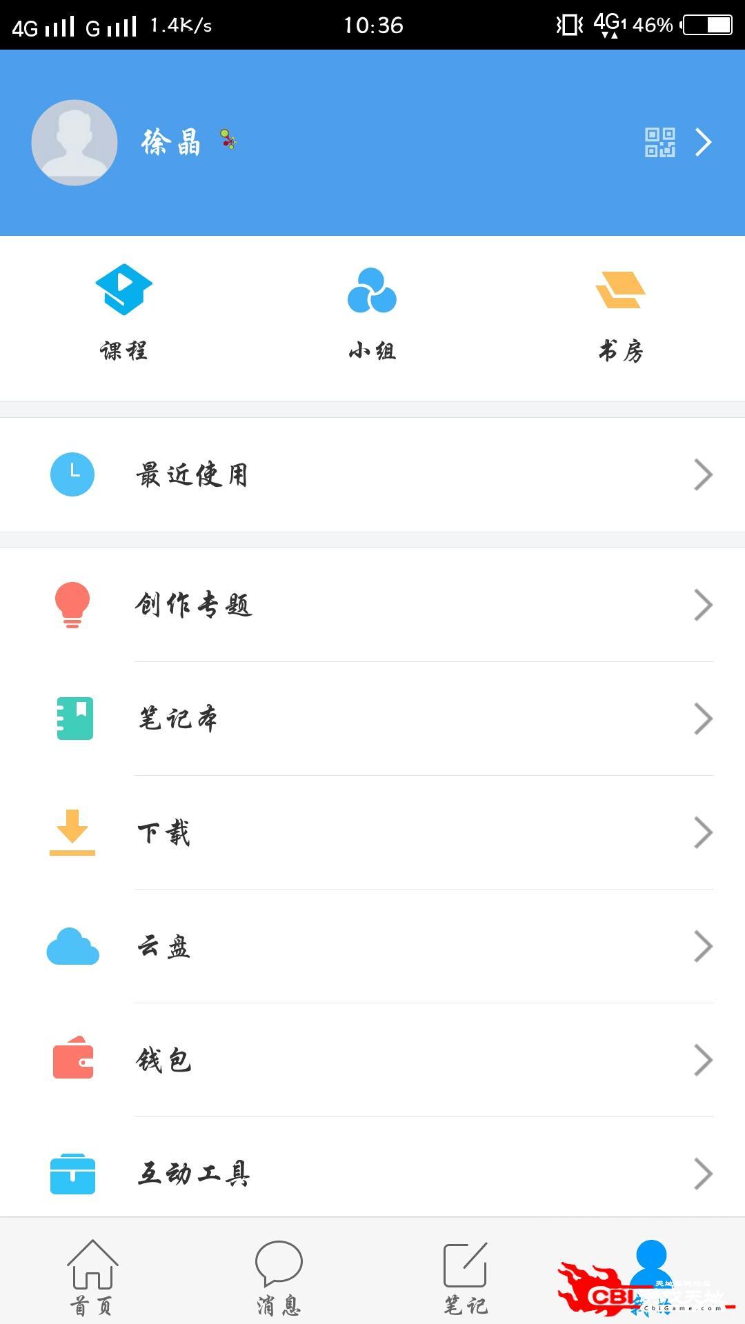 大医精诚医学题库app图3