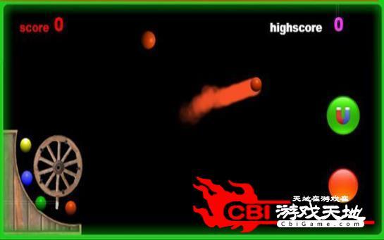 子弹轮球射击图1