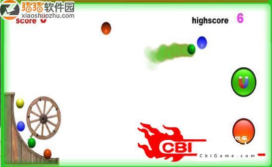 子弹轮球射击图0
