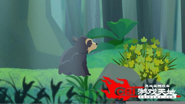 小熊历险记图1