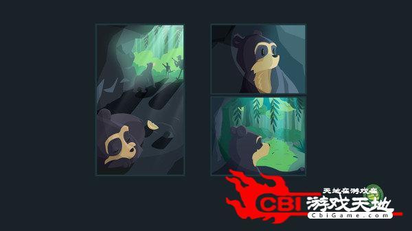 小熊历险记图2