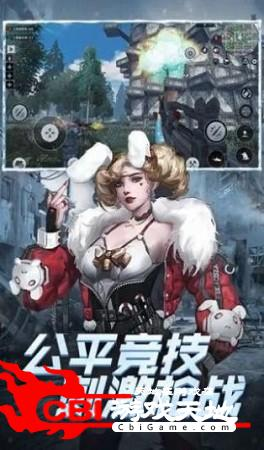 铁血装甲釜山行图0