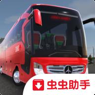 公交公司模拟器137