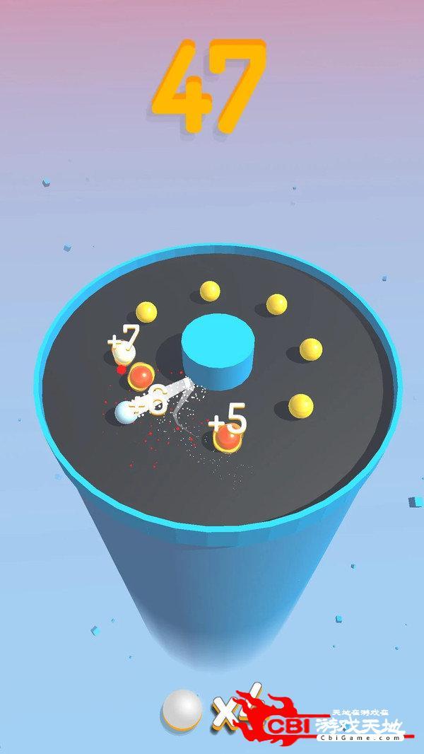 圆球对决图0