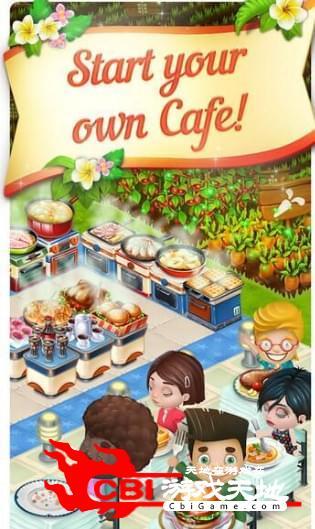 开心咖啡店图4