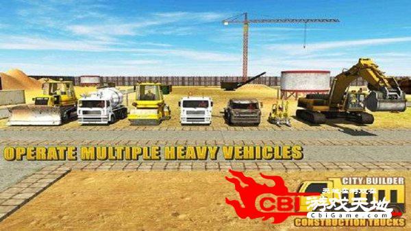 城市建设者卡车模拟器图3