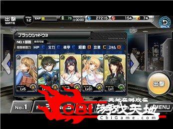 东京EXE少女图1