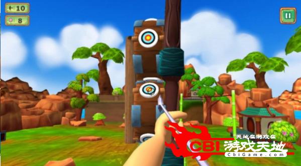 弓箭手3D射击图1