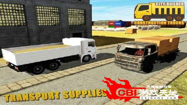 城市建设者卡车模拟器图2