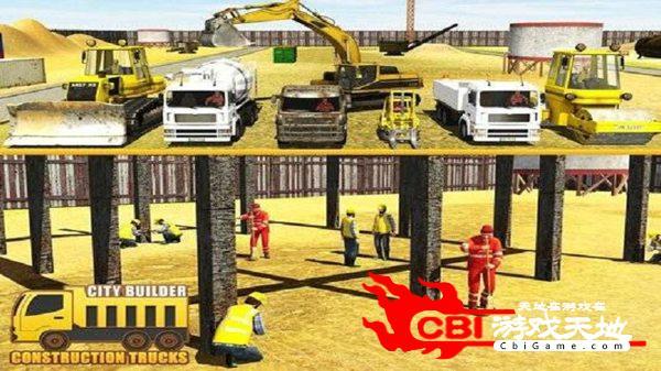 城市建设者卡车模拟器图4