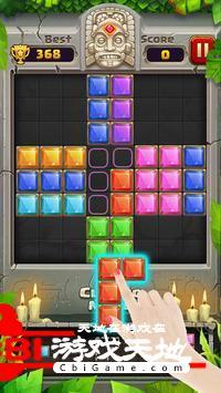 方块拼图守护者图2